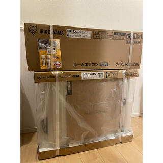 アイリスオーヤマ(アイリスオーヤマ)のアイリスオーヤマ IHF-2204G エアコン(エアコン)