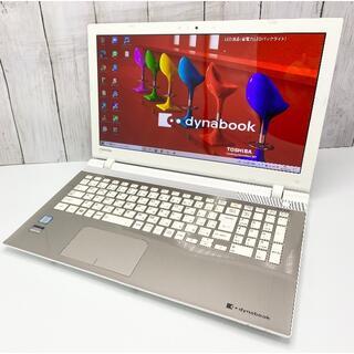 東芝 - 東芝 ノートPC Core i7-6500U SSD1TB メモリ16GB
