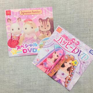 マクドナルド(マクドナルド)のリカちゃん シルバニアファミリー DVDセット(キッズ/ファミリー)