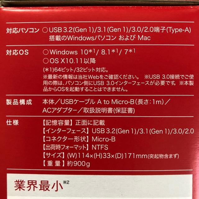 Buffalo(バッファロー)の外付けHDD【4TB】バッファロー 新品 スマホ/家電/カメラのPC/タブレット(PC周辺機器)の商品写真