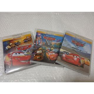 Disney - カーズ 1 2 クロスロード Blu-ray 3枚セット 新品未再生 国内正規品