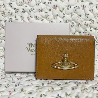 ヴィヴィアンウエストウッド(Vivienne Westwood)のVivienne Westwood キャメル 定期入れ パスケース(パスケース/IDカードホルダー)