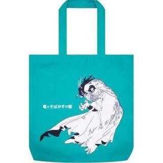 【新品】竜とそばかすの姫 トートバッグ namco限定 グリーン ナムコ(その他)