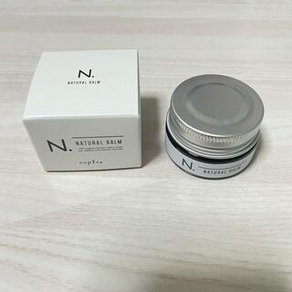 ナプラ(NAPUR)の【新品未使用】ナプラ ナチュラルバーム 18g(ヘアワックス/ヘアクリーム)