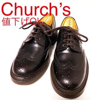 Church's - 669.Church's MCPHERSON フルブローグ ラスト133 70G