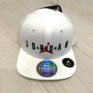 ナイキ(NIKE)のジョーダン キャップ(帽子)