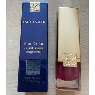 エスティローダー(Estee Lauder)のESTEE LADER☆リップスティック 54 パッションフルーツ(口紅)