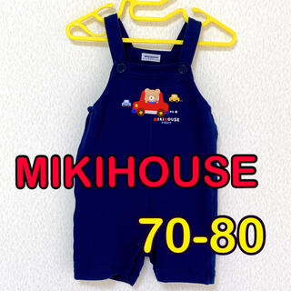 mikihouse - MIKIHOUSE ミキハウス オーバーオール 80