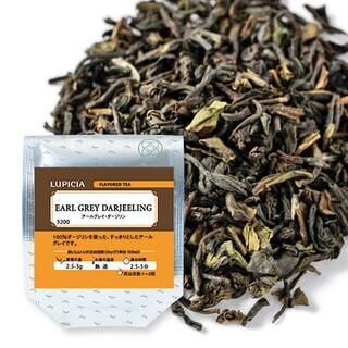 ルピシア(LUPICIA)のルピシア アールグレイ・ダージリン グレイ伯爵 最高級品(茶)