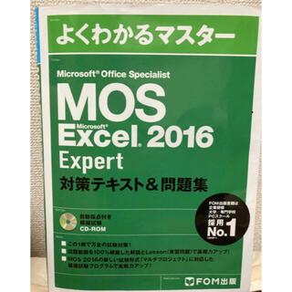 Microsoft - Microsoft expert Excel