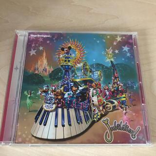 東京ディズニーランド ジュビレーション cd