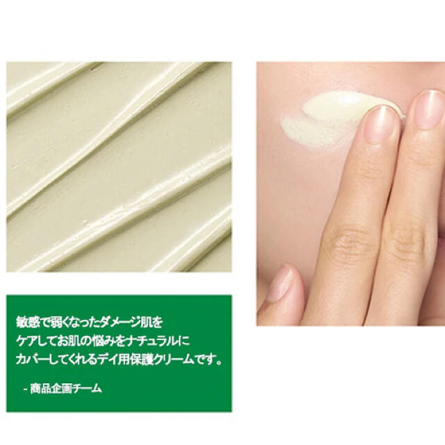 Dr. Jart+(ドクタージャルト)のDr.Jart+ ドクタージャルト シカペア リカバー 55ml 2世代 コスメ/美容のベースメイク/化粧品(化粧下地)の商品写真