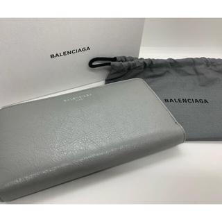 バレンシアガ 長財布 即決50000→35000