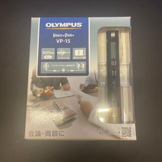 オリンパス(OLYMPUS)の新品未使用 オリンパス ICレコーダー VP-15(その他)