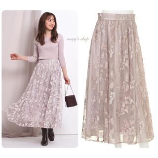 Rirandture - Rirandture ♡ チュール刺繍スカート