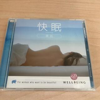 cd 快眠 美肌(ヒーリング/ニューエイジ)