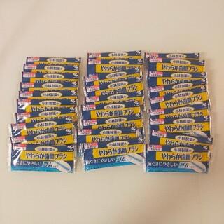 コバヤシセイヤク(小林製薬)の小林製薬 やわらか歯間ブラシ30本(歯ブラシ/デンタルフロス)
