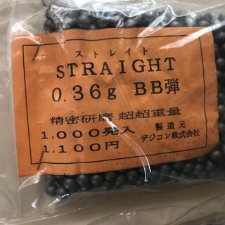 BB弾 0.36g  デジコン用 1000発 未開封  (その他)