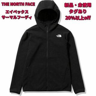 THE NORTH FACE - 【新品】THE NORTH FACE エイペックスサーマルフーディ(レディース)
