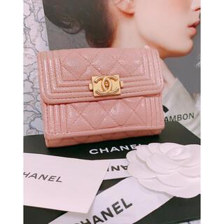 CHANEL - 美品♡CHANEL キャビアスキン ボーイシャネル コンパクト財布 ピンク