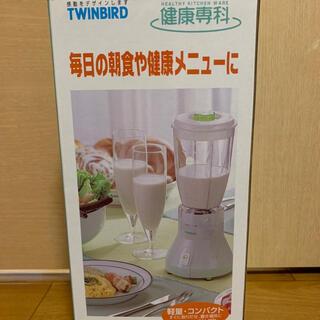 ツインバード(TWINBIRD)の【新品】TWINBIRD KC -  4505  SW  スケルトンホワイト(調理機器)