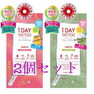 K-Palette - K-パレット1DAYTATTOOアイライナー ピンクレモネード ピスタチオミルク