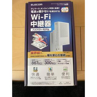 エレコム(ELECOM)のエレコム Wi-Fi中継機 (PC周辺機器)