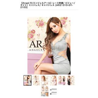 エンジェルアール(AngelR)のAR エンジェルアール ドレス (ナイトドレス)