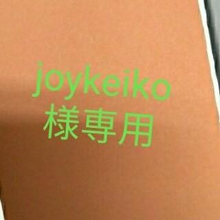 トワニー(TWANY)のjoykeiko様専用(化粧水/ローション)