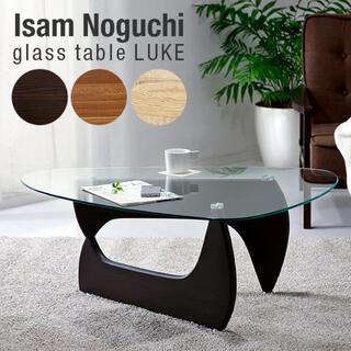 【ノグチテーブル/リプロダクト】ガラステーブル イサムノグチ ローテーブル