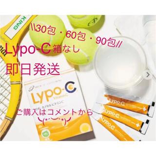 即日発送 スピックSPIC  Lypo-C リポC 30包 60包 90包