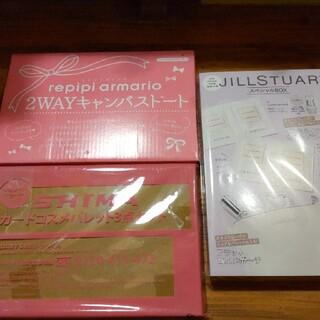 ジルスチュアート(JILLSTUART)のカードコスメパレット3点セット&2wayキャンバストート&フラットコスメポーチ(コフレ/メイクアップセット)