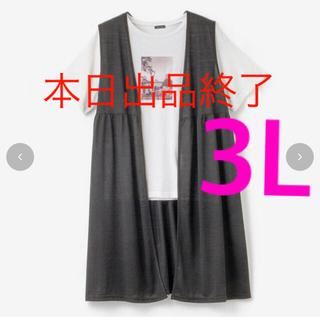 しまむら - おかだゆり さん ジレ & Tシャツ セット 転写 3L