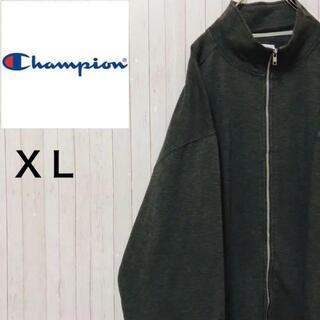 チャンピオン(Champion)のチャンピオン スウェット トレーナー フルジップ グレー ビッグサイズ XL(スウェット)