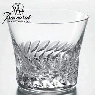 Baccarat - バカラ グローリア タンブラー グラス (年代刻印なし)