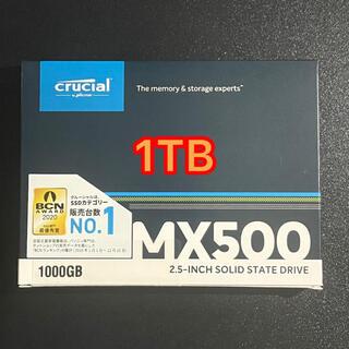 Crucial 3D NAND TLC SATA SSD MX500 1TB(PCパーツ)
