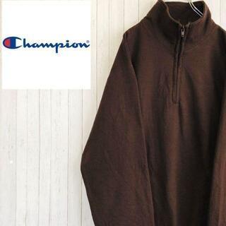 チャンピオン(Champion)のチャンピオン スウェット ハーフジップ マフポケット ダークブラウン M(スウェット)