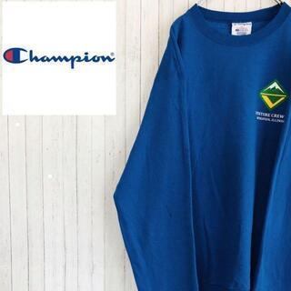 チャンピオン(Champion)のチャンピオン トレーナー スウェット ロイヤルブルー 裏起毛 袖口ロゴ M(スウェット)