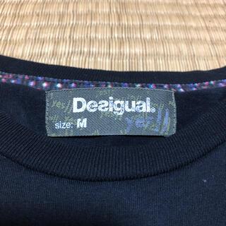 デシグアル(DESIGUAL)のDESIGUAL Tシャツ 即購入可⭐︎(Tシャツ/カットソー(半袖/袖なし))