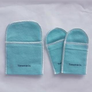 ティファニー(Tiffany & Co.)のティファニー 保存袋C 3枚 セット(ショップ袋)