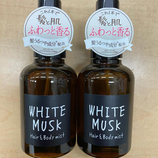 ぴんく様専用  ヘアー&ボディミスト1 ボトルコンディショナー1(ヘアウォーター/ヘアミスト)