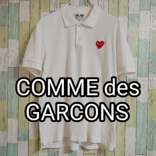 COMME des GARCONS - COMME des GARCONS コム デ ギャルソン 半袖Tシャツ 白