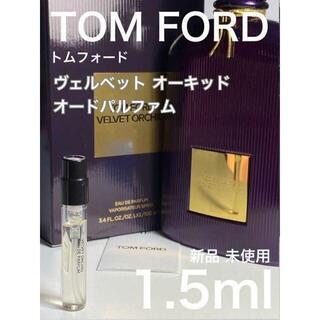 TOM FORD - [t-v]TOMFORD トムフォード ヴェルベットオーキッド 1.5ml