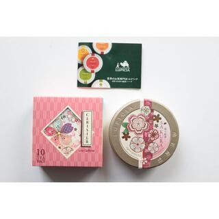 新品未開封・送料無料【ルピシア】スリジエ&SAKURA セット(茶)