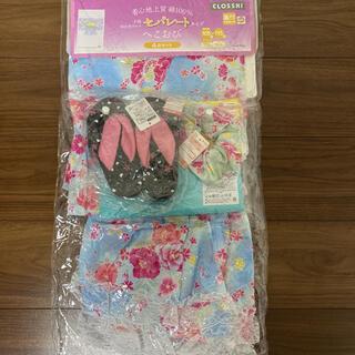 シマムラ(しまむら)の新品 子供ゆかたドレス セパレートタイプ(甚平/浴衣)