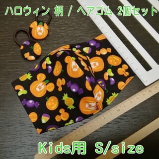 ★大特価★ No.89 ハンドメイド Kids用 インナーマスク (送料込)(外出用品)