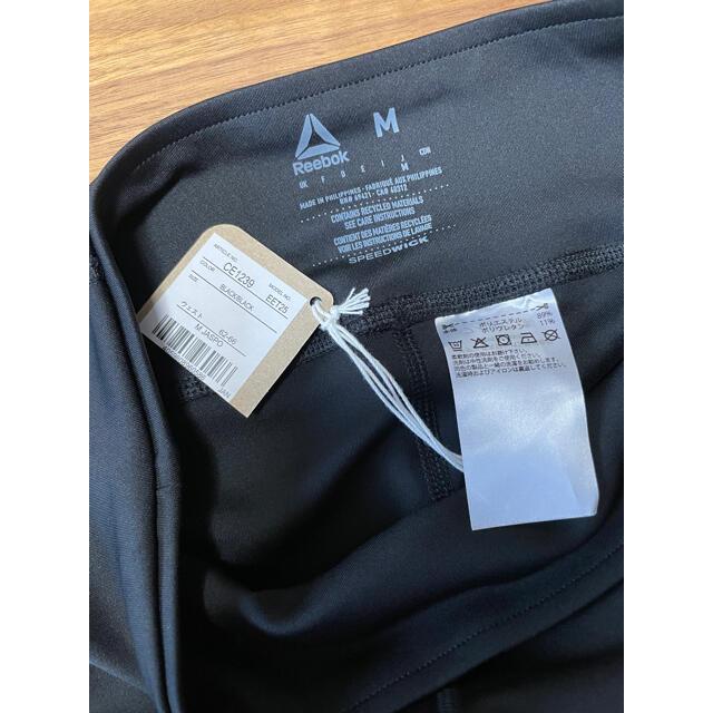 Reebok(リーボック)の「Mサイズ」Reebok リーボック ウィメンズ WOR PP タイツ 黒 レディースのレッグウェア(レギンス/スパッツ)の商品写真