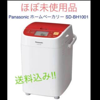 Panasonic - Panasonic ホームベーカリー SD-BH1001