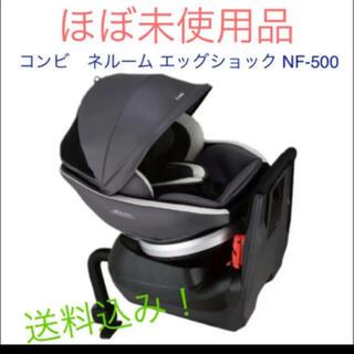 combi - コンビ チャイルドシート ネルーム エッグショック NF-500