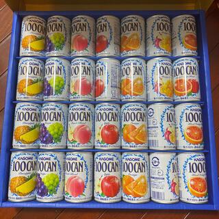 カゴメ(KAGOME)のカゴメ フルーツジュース 28本(ソフトドリンク)
